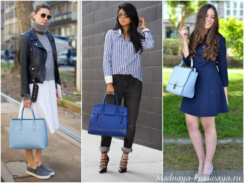 Голубые сумки