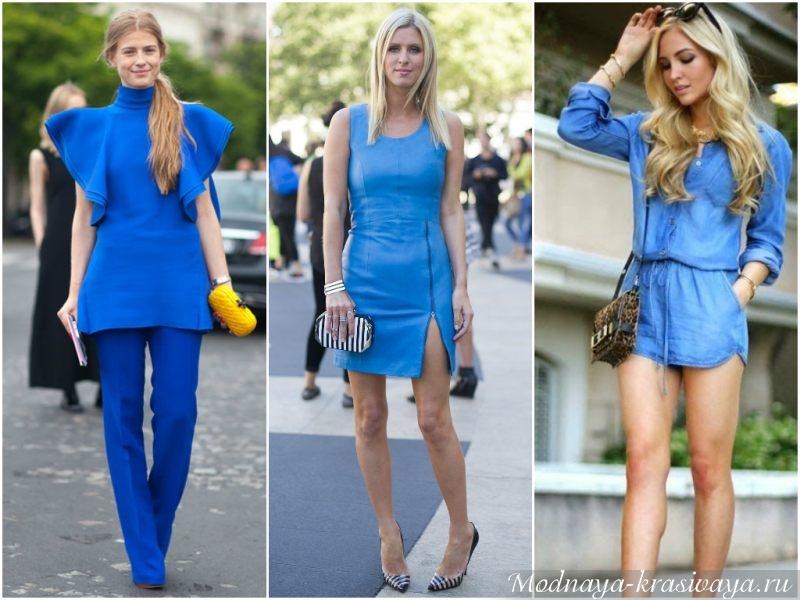Синий для блонидок