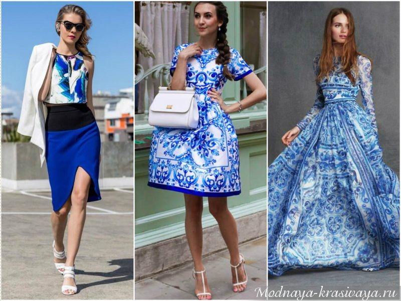 Платья на разные случаи
