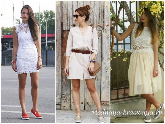 Можно ли носить слипоны с платьями