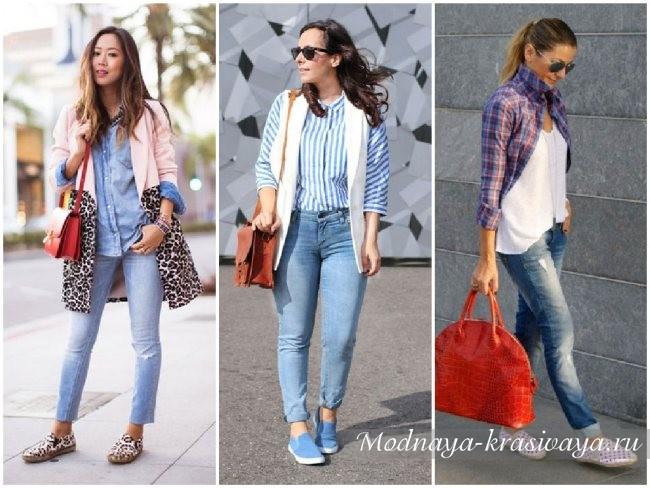 С джинсами и рубашками