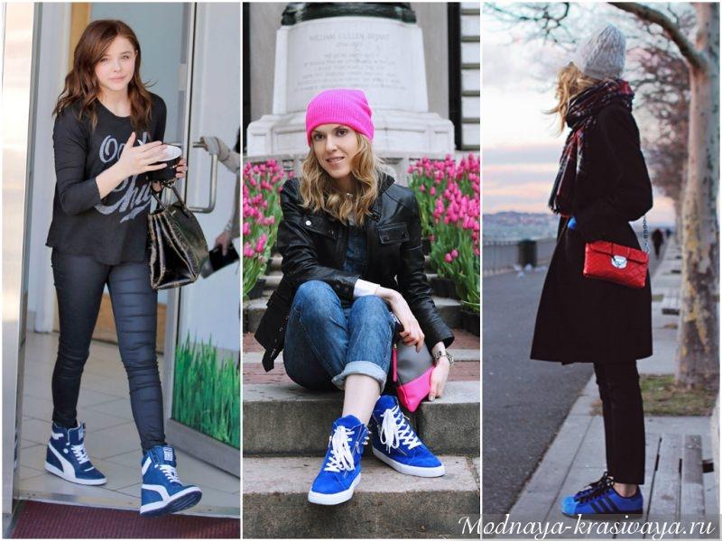 Голубая обувь под джинсы и штаны