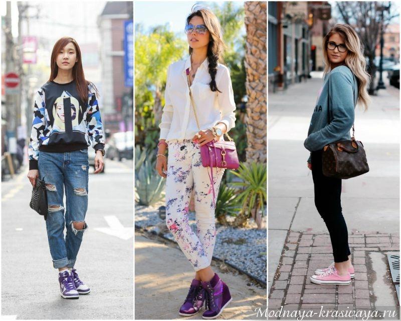 Розово-фиолетовые кроссовки