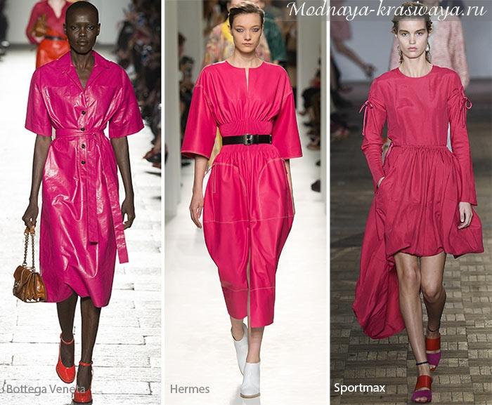 Модная одежда розового цвета