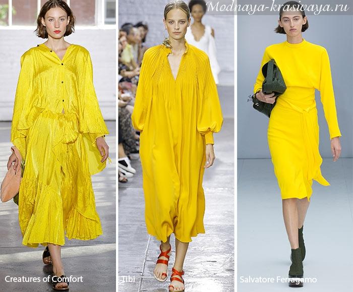Одежда ярко-желтого цвета