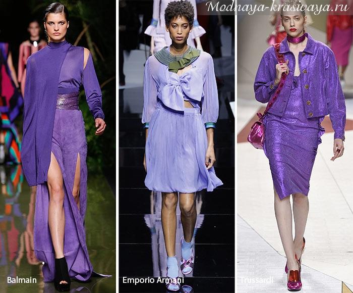 Экстравагантный фиолетовый