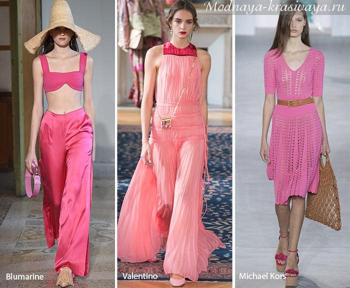 Одежда розовых оттенков