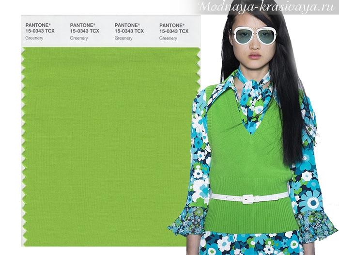 Зелень - то, что нужно для весны