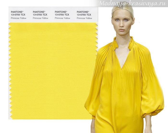 Желтый или Первоцвет