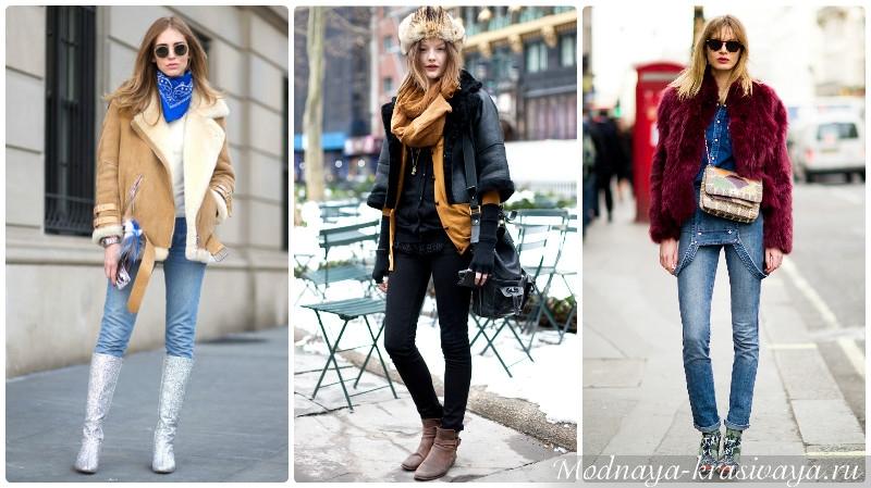 Зимний вариант одежды