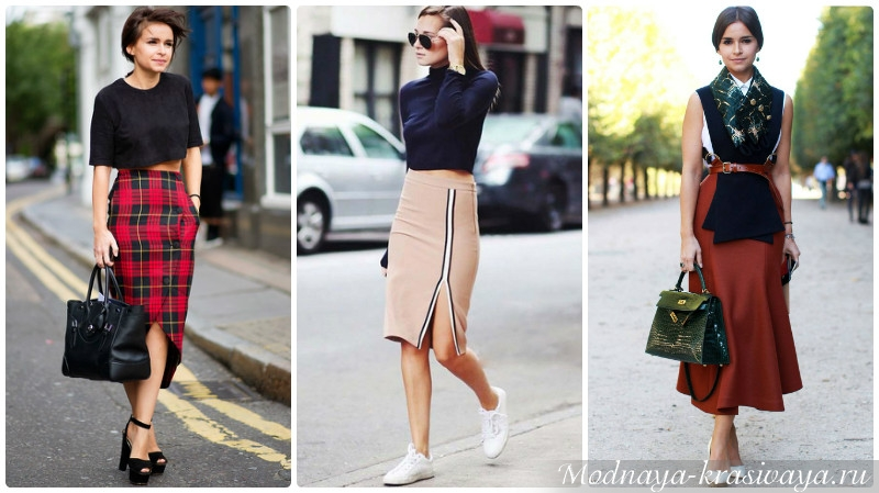 С чем носить юбку?