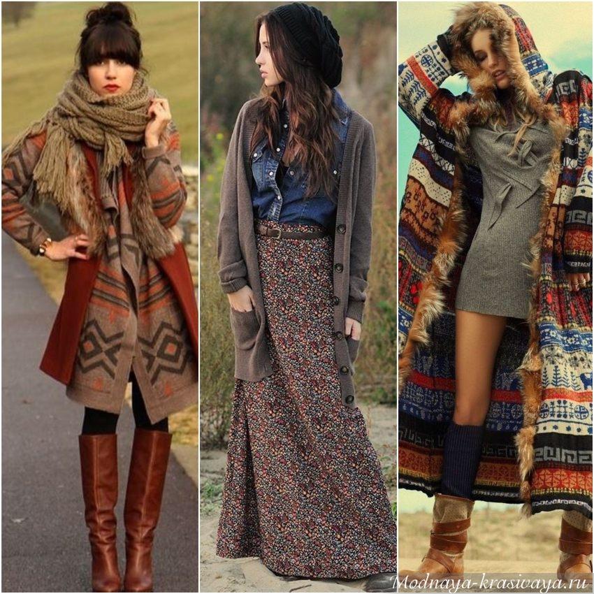 Теплые наряды