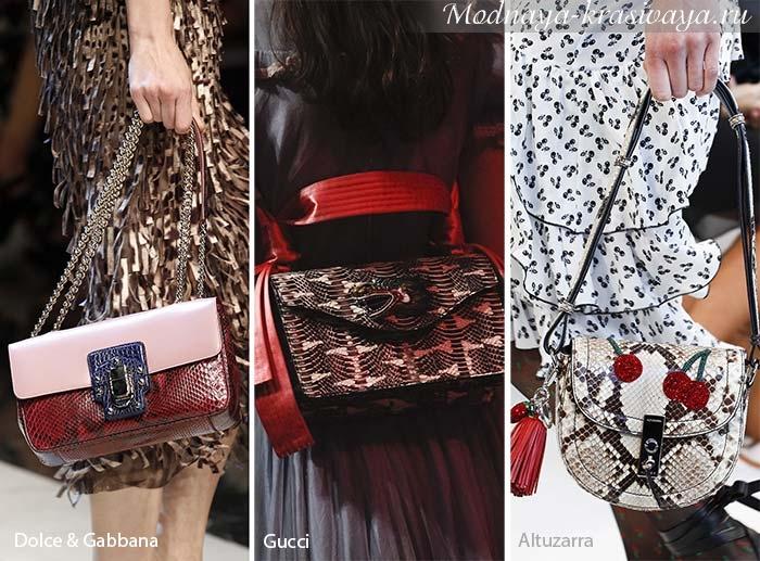 Модные сумки из змеиной кожи
