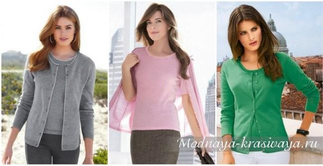 Розовый, серый, зеленый
