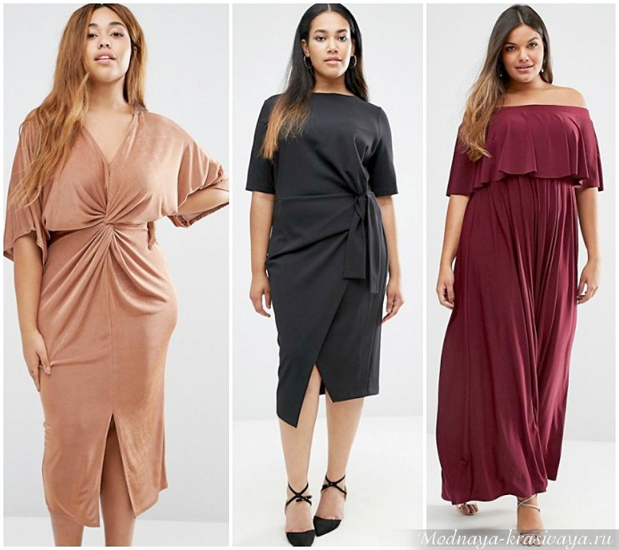99b01854cea Вечерние платья для полных женщин