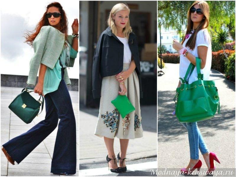 От клатча до объемной сумочки