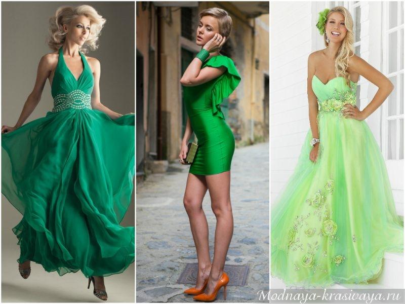 Блондинки в нежных оттенках зелени