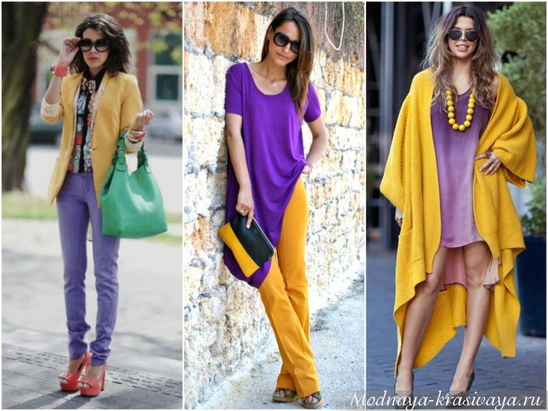 Необычный фиолетовый