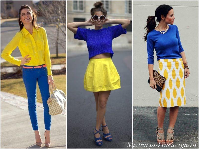 Сочетание с синим цветом