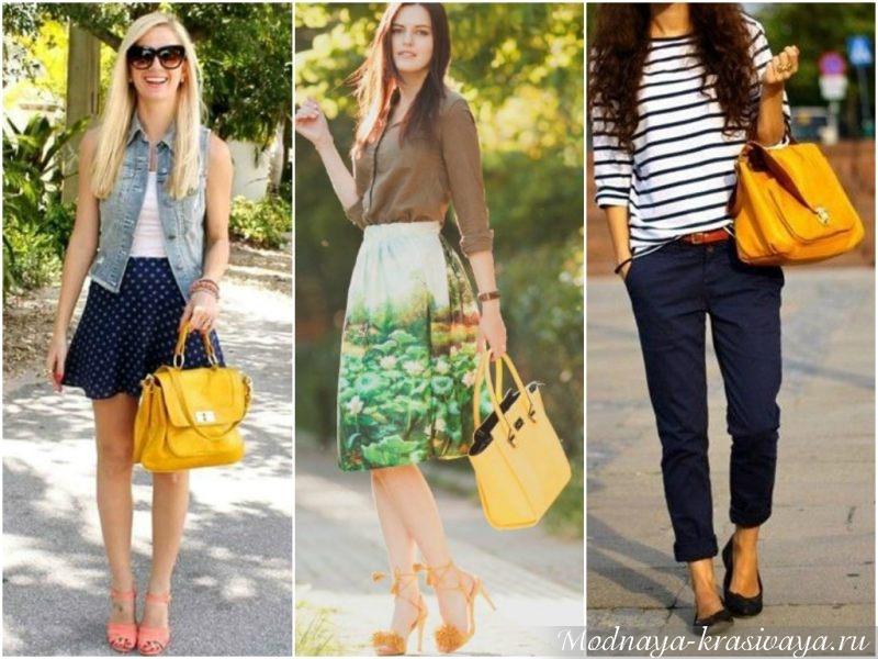 Яркие сумочки - изюминка образа