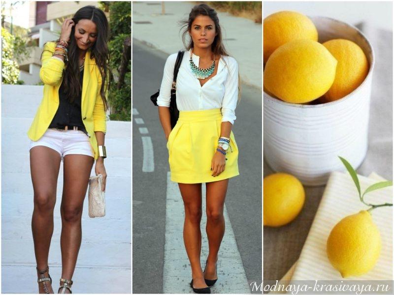 Лимонный цвет
