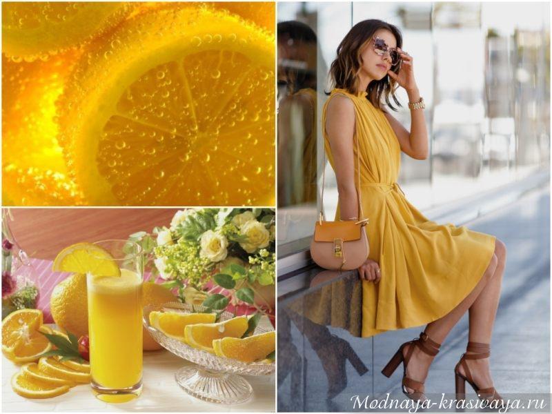 a52479221fe18 Желтый цвет в одежде - яркие сочетания 2019 на фото