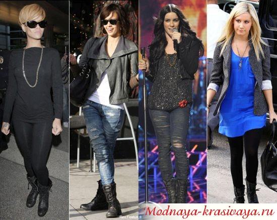 знаменитости в тяжелых ботинках, фото